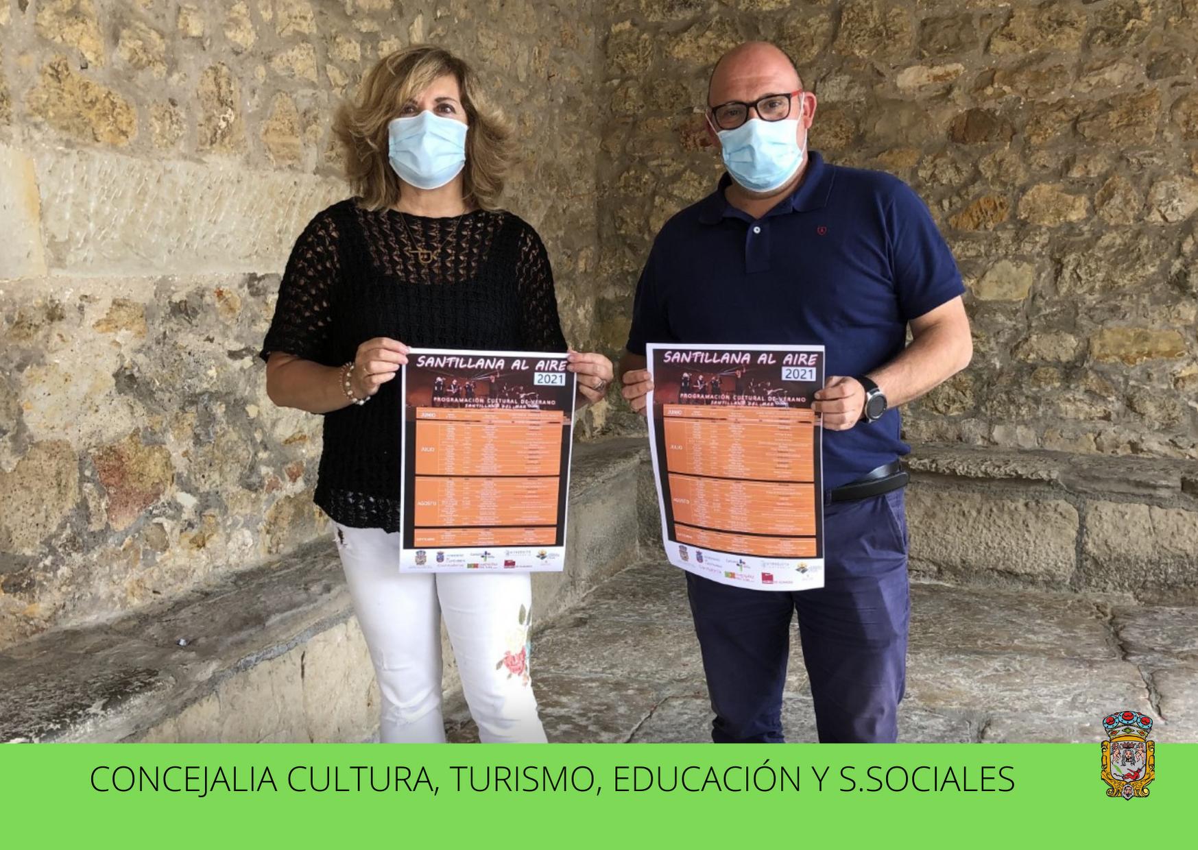 El Ayuntamiento de Santillana del Mar presenta su programación de 'Santillana al Aire'